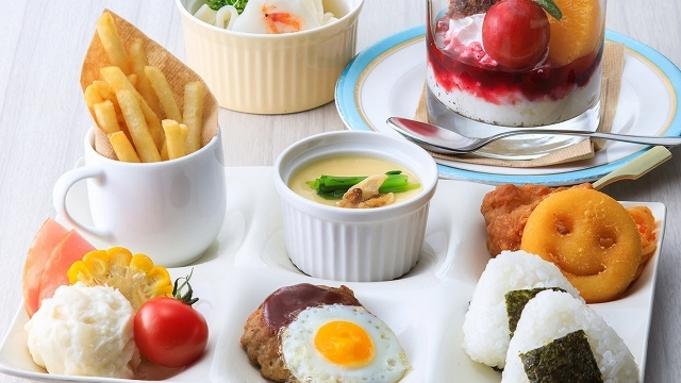 まよったらこれ!夕朝食リニューアルのシンプルなスタンダード(夕食は山里旬彩コース)宿泊プラン
