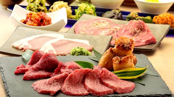 【夏旅セール】焼肉ディナーをアップグレードコース「斜陽」で夕陽とともに♪(夕朝食付き)