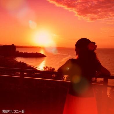 【さき楽90】和洋から選べるブッフェ朝食付き〜寛ぎのカフーステイ