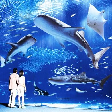 【沖縄美ら海水族館チケット】ジンベイザメやマンタに会いに行こう♪選べる(洋食or和食)ブッフェ朝食付