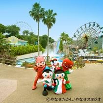 遊園地★浜名湖パルパルで遊ぼう