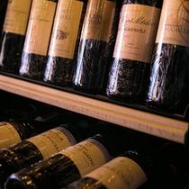 ■ワイン■ワインも豊富に、こだわりの逸品ばかり♪