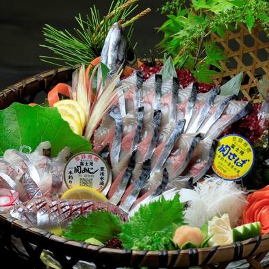 【一泊二食】OPEN記念!35日前早期予約で夕食を無料アップグレード!【海鮮料理えいたろう】S10