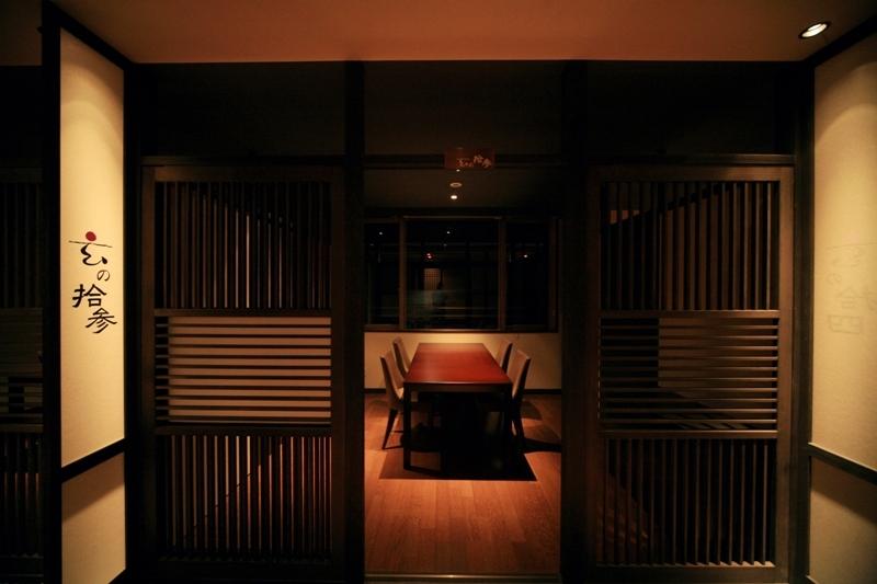 日本料理 玄 席一例