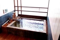 晴の棟 露天風呂 一例