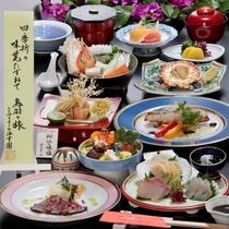 料理の一例 12