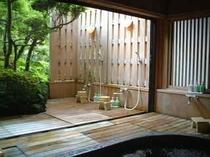露天庭風呂