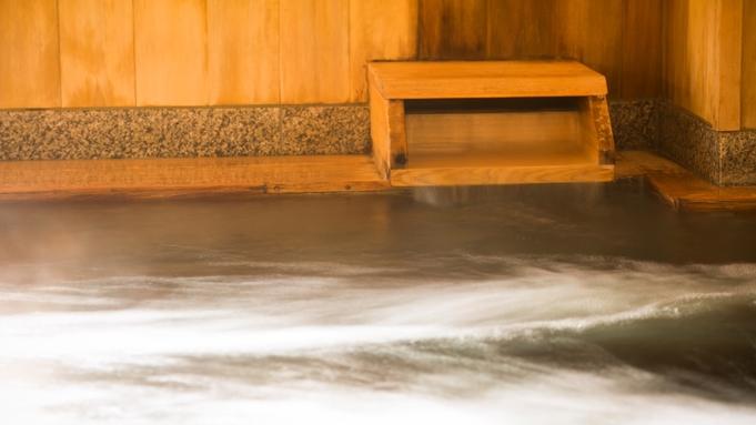 【一人旅を満喫】≪2食付≫ペットボトル緑茶1本付♪奈良観光の拠点に★[夕食はお部屋食・お膳]