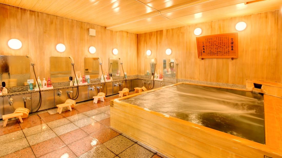 古代檜を使った浴槽