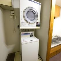 2階【コインランドリー】洗剤は1階フロントにて販売しております。
