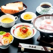 【朝食】3種類からお選びいただけます(洋食朝食例)
