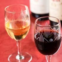 ご夕食時にワインはいかがでしょうか。