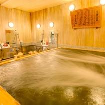 純銀イオンによる浴場殺菌浄化装置が設置され、清潔で快適な入浴環境がつくられています。