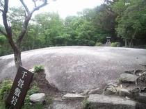 恵那峡千畳敷岩