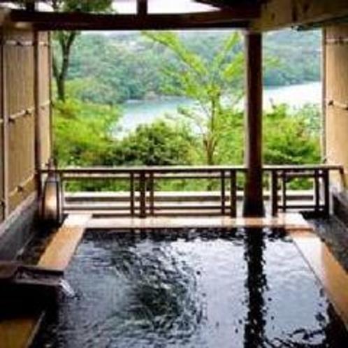 ★恵那山の湯