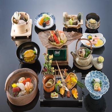 【秋冬旅セール】贅を尽くした料理長おまかせ特上会席プラン【3密回避】