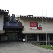 2016正倉院展
