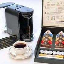 【お部屋】6階プルミエールフロアには全部屋コーヒーメーカーを設置
