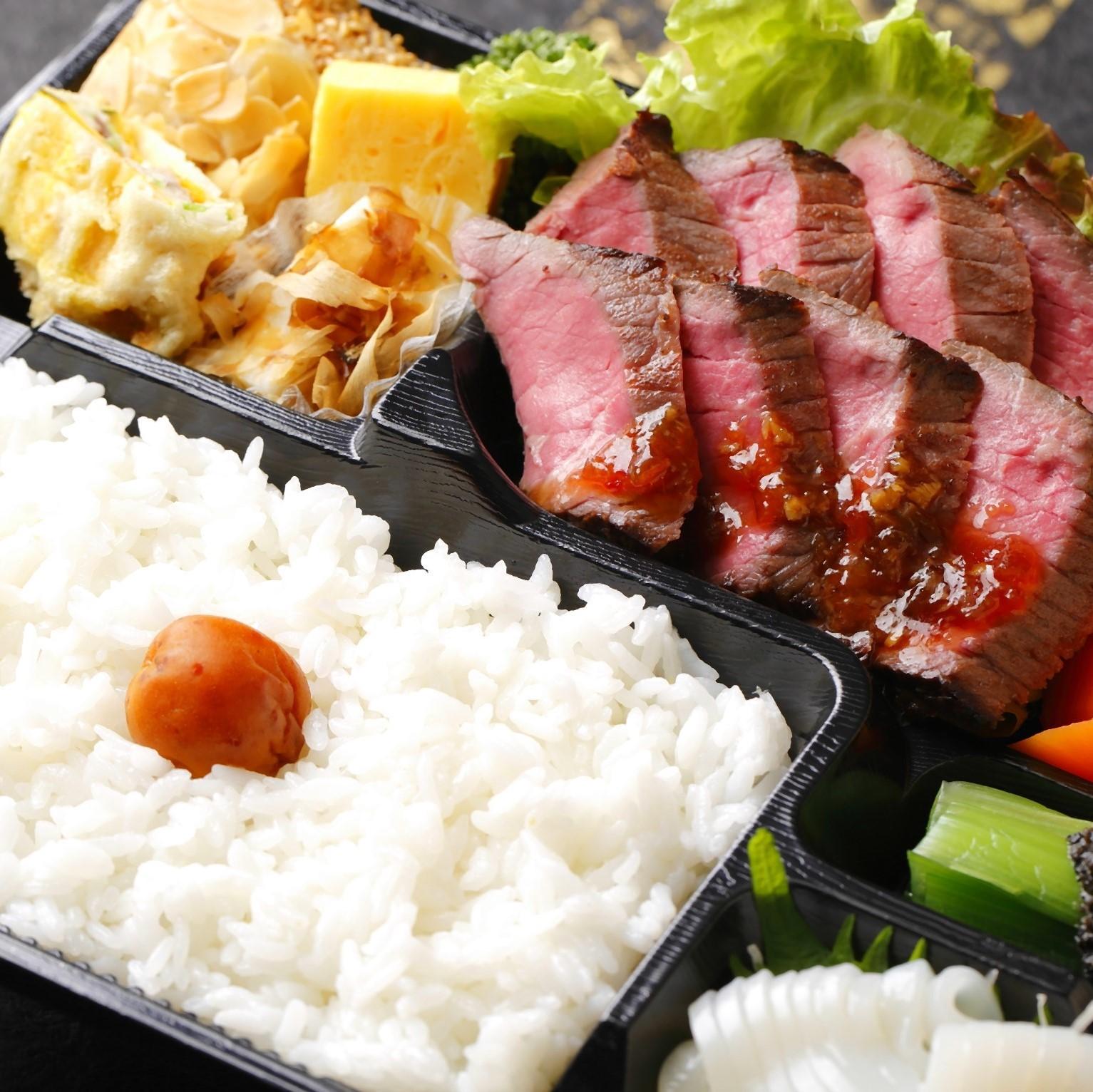 ◆黒牛のステーキ弁当(一例)