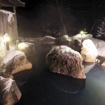 冬の星の湯