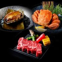 ◆ご夕食~選べる1品~