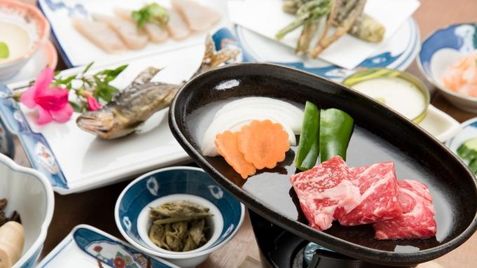 【夏秋旅セール】【熊野牛付き】熊野牛の鉄板焼きプラン!甘みのブランド牛に舌鼓(14品)