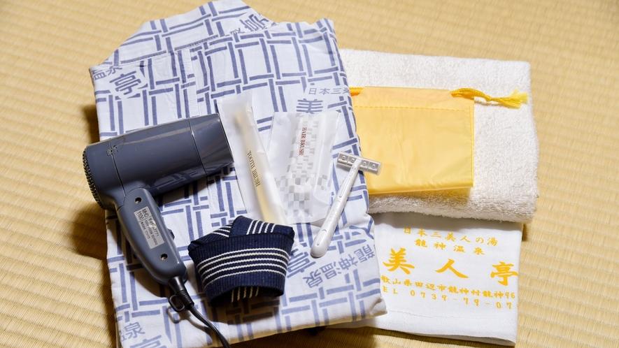 *【アメニティ一例】浴衣、タオルなど