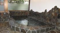 *【大浴場(男湯)】ぬめりのあるお湯は肌に優しく保湿効果も抜群!