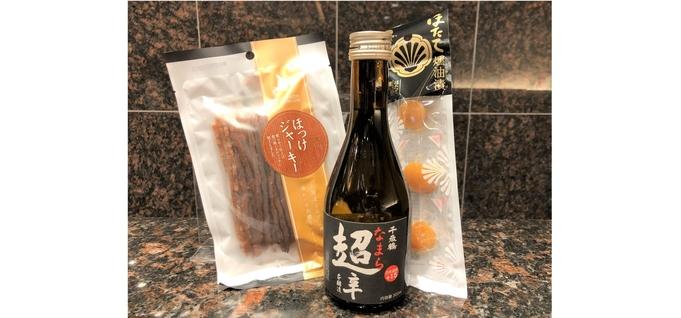 【地酒・おつまみ付】北海道の地酒★本醸造「なまら超辛」ちょい呑みプラン<食事なし>