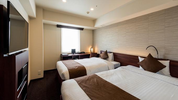 【室数限定】16平米ミニツインルーム限定★2連泊以上で特別料金プラン<食事なし>