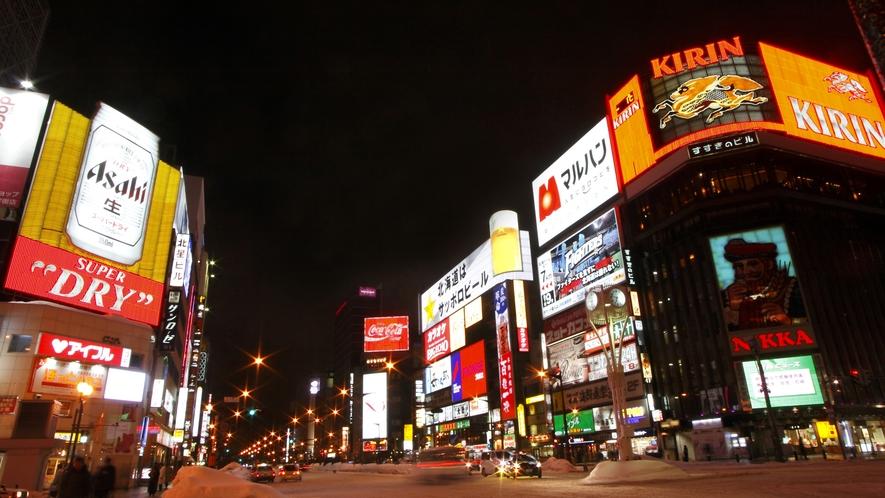 【すすきの交差点/すすきの駅まで徒歩3分】