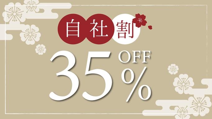 【GoToトラベル一時停止期間限定直前割】しまね和牛食べ比べプランをGoTo同額の35%OFF!