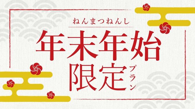 【年末年始・オンラインカード決済限定】島根県ブランド牛「しまね和牛」厳選3種を炭火焼で贅沢食べ比べ