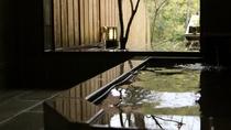 【貸切風呂「石」】島根県を代表する石材「福光石」を使用した浴槽。