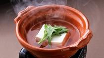 【温物】地産大豆の湯豆腐(冬期)