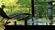 【露天風呂付客室】離れの古民家「もみじ」豊かな自然を眺め、湯浴みを愉しむ