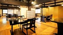 お食事処「やまてらし」は3つに襖で仕切ることで8名様程度の半個室を作ることも可能です。
