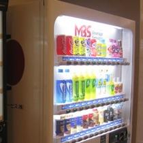 ■ジュースの自動販売機