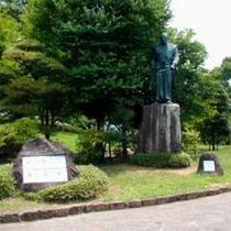 ■武蔵塚公園<お車で約10分>