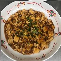 メニュー:マーボー豆腐