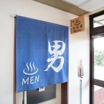 【大浴場】17:00~22:00※不定期営業となります。チェックイン時にお問合せ下さい。