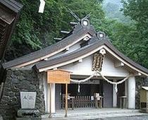 戸隠神社奥社