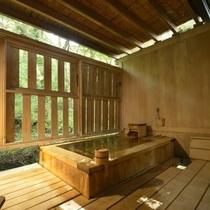 森に囲まれた露天など自然と一体になれるお風呂。客室露天風呂ならではの贅沢なひとときをご堪能ください。