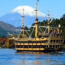 箱根 芦ノ湖遊覧船(お車で20分)