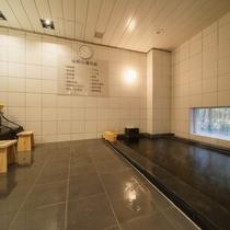 天然温泉 陣屋の湯