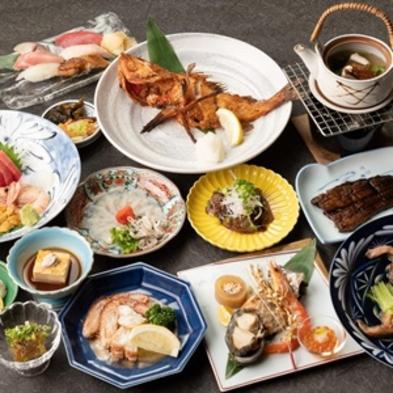 【吉次確約プラン】高級魚吉次 焼きもの・広々個室夕食確約プラン