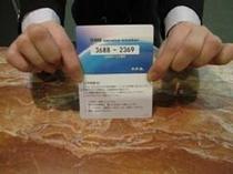 有料放送(VOD)カード