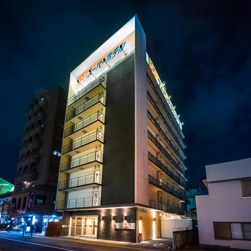 スーパーホテル宇都宮【外観】