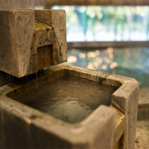 天然温泉「益子の湯」男女入替え制