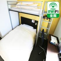 【スーパールーム】全室150cm幅ワイドベット+90cm幅ロフトベット